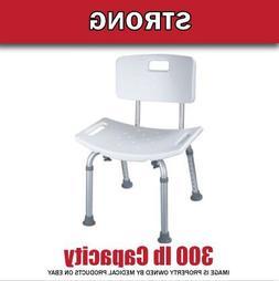 250 lb. Elderly Bathtub Bath Tub Shower Seat Chair Bench Sto