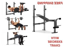 adjustable lifting weight bench with press rack