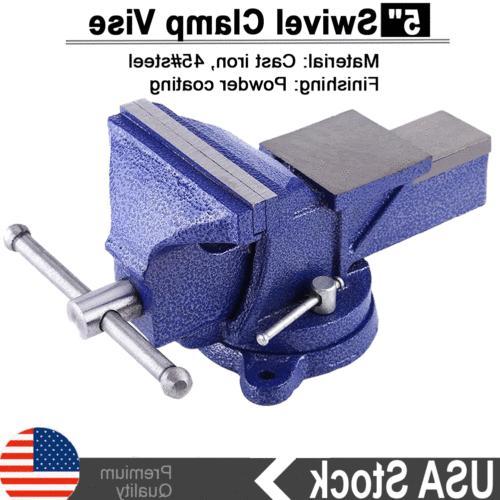 5 heavy duty work bench vice vise